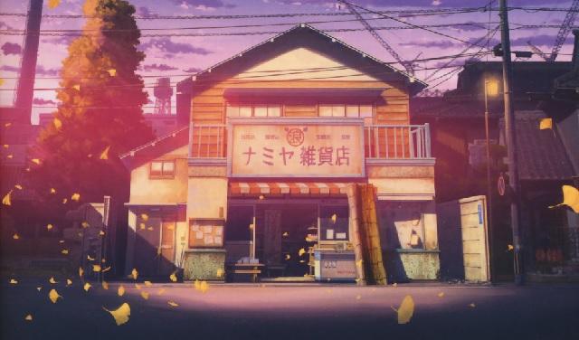 L'emporio dei piccoli miracoli, di Keigo Higashino
